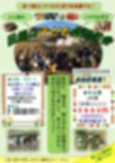 スライド2.JPG