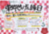 2020-02-19 20.11.25.jpg