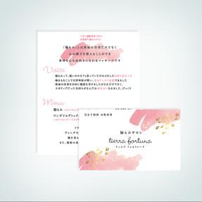 エステサロンのショップカード