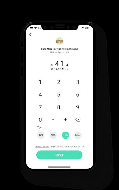iphone-8-mockup_Colu1.png