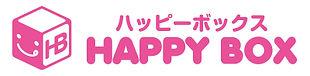 HAPPYBOXrogo.jpg