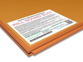 killsound_slot_mix.jpg