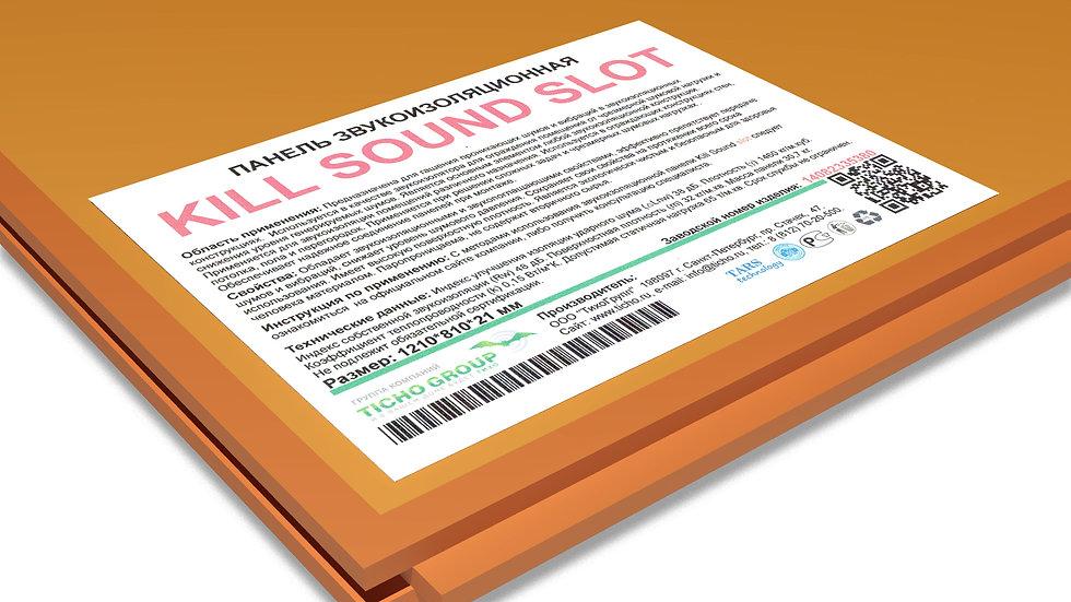 KillSound Slot панель звукоизоляционная;  размеры 1200*800*21 мм вес 30,7 кг