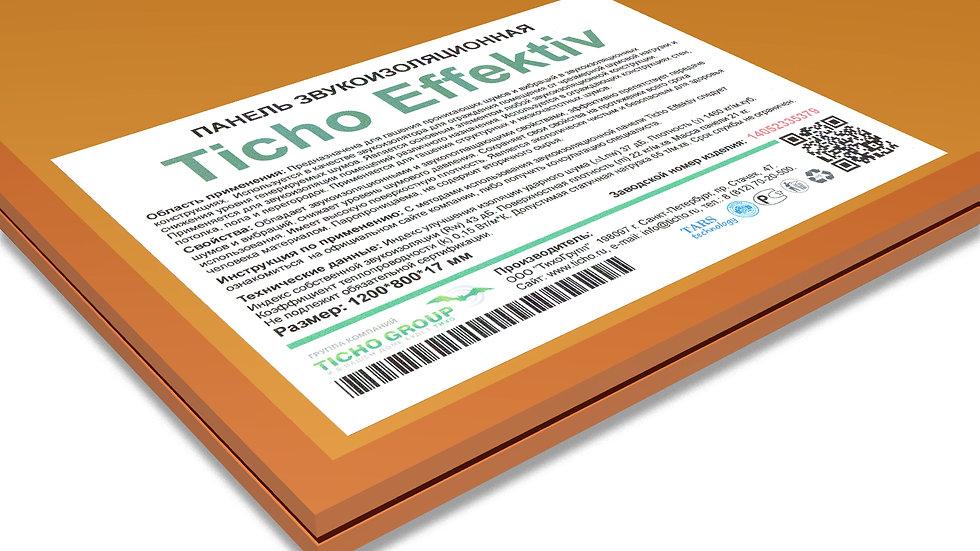 Ticho Effektiv панель звукоизоляционная;  размеры 1200*800*17 мм, вес 21 кг