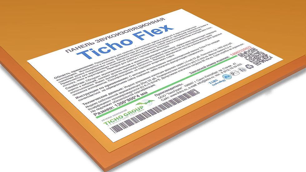 Ticho Flex панель звукоизоляционная; размеры 1200*800*4 мм, вес 5,3 кг