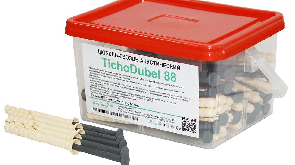 Дюбель-гвоздь акустический TichoDubel 88, 50 шт, 8*80 мм