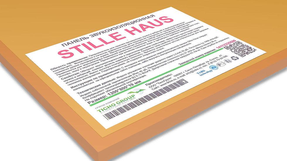Stille Haus  панель звукоизоляционная;  размеры 1200*800*19 мм, вес 26 кг