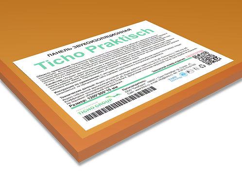 Ticho Praktisch панель звукоизоляционная; размеры 1220*820*15 мм, вес 20,6 кг