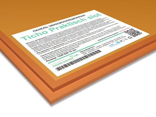 Ticho Praktisch slot панель звукоизоляционная; размеры 1220*820*15 мм, вес 20,6