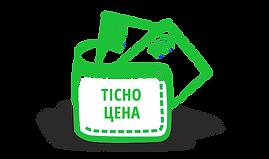 Цены на работы по монтажу звукоизоляции от компании Tichogroup