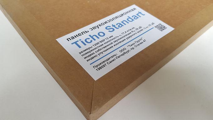 Звукоизоляционная панель Ticho Standart