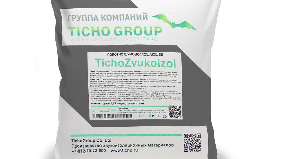 Полотно шумопоглощающее TichoZvukoIzol