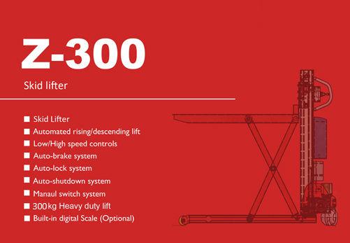 Z300 장비제원.jpg
