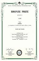 bronze-invent.jpg