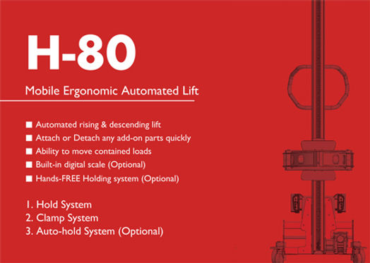 H80 장비제원e.jpg