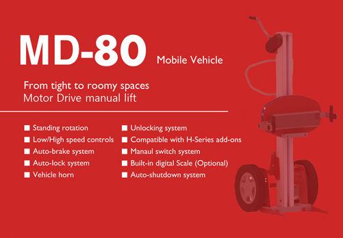 MD80 장비제원.jpg