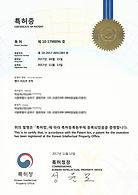 발명특허4web.jpg
