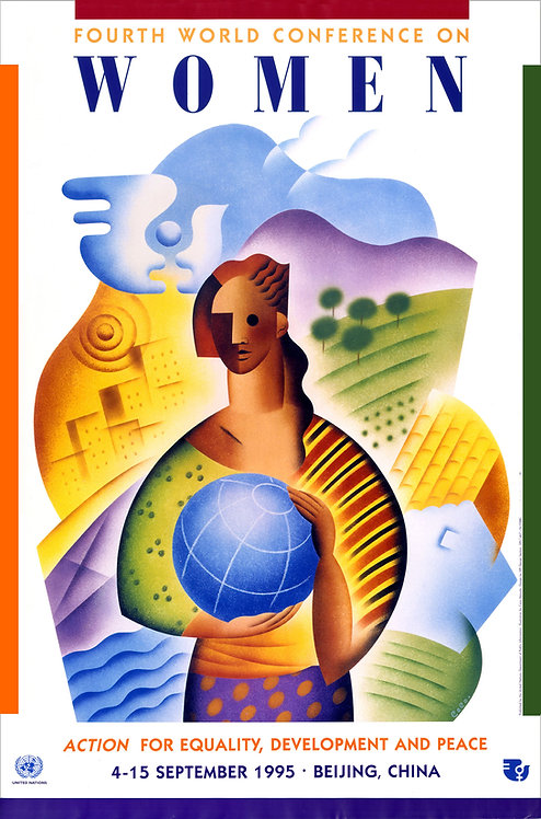 第4回世界女性会議のオリジナル・ポスター