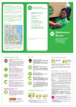 Forex Japan box brochure
