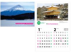 Forex Japan calendar