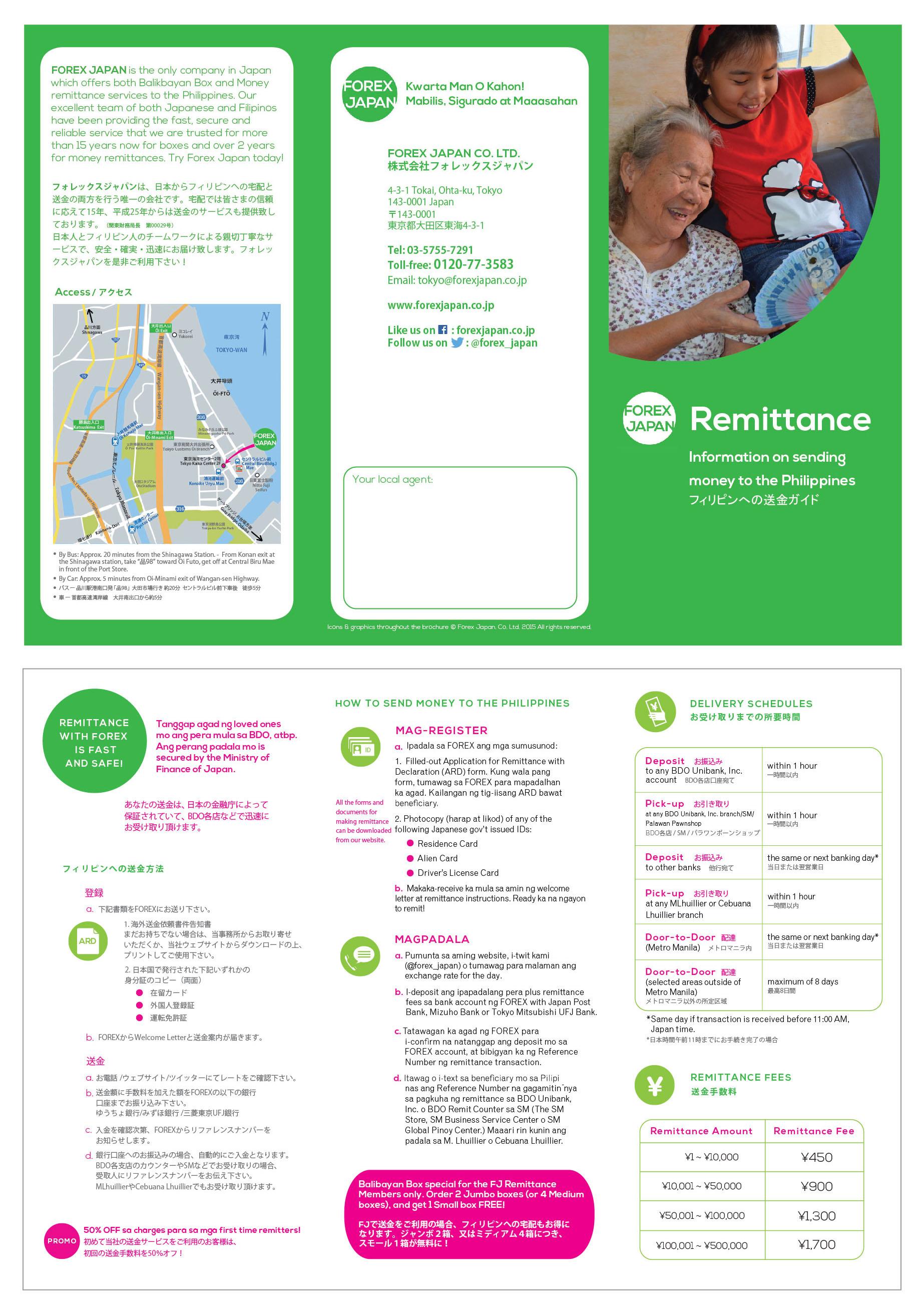 Forex Japan remittance brochure