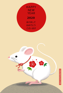 The Year of the Mice