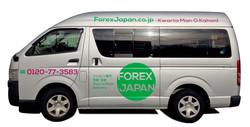 Forex Japan Van