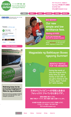 Forex Japan Website