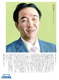 pic_2014_04.jpg