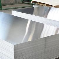 3005-Aluminium-Plates-Sheets-Suppliers-D