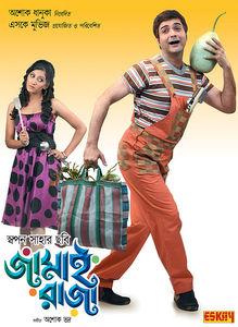 dhadak full movie download filmywap 400mb