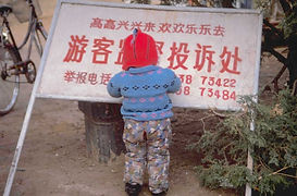 Child and chinese language, difficult.JP