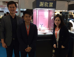Taiwan Jewellery & Gem Fair 2015