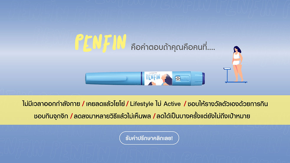 penfin--.jpg