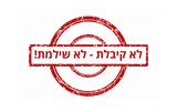 stamp-814700_640.png