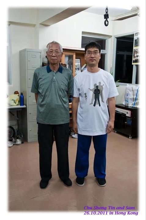 홍콩에서 시궁과 찍은 사진