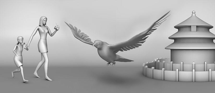 3D Modelling San Yuan