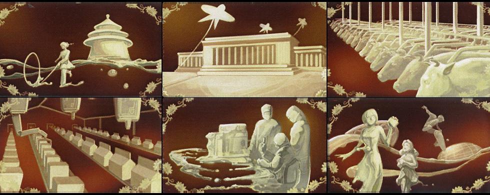 Konzeptzeichnung San Yuan