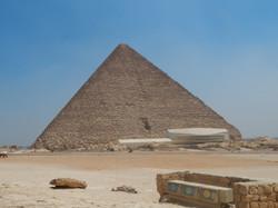 Pyramid Boat Museum