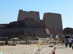 Temple of Heru