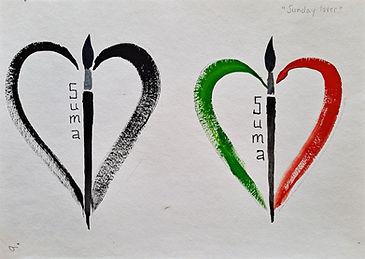 Suma_logo_2p.jpg
