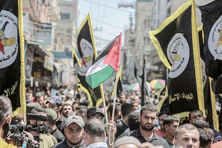 Demo in Gaza