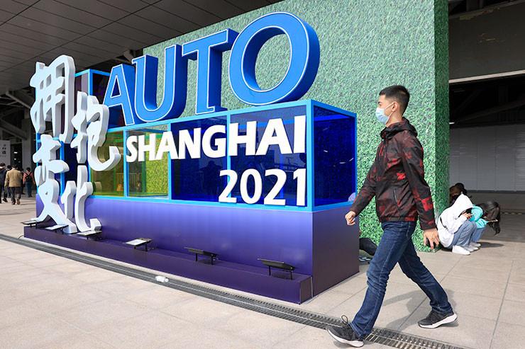 Automesse China