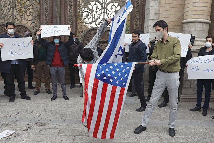 Demo Teheran