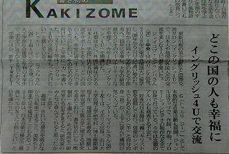 21051901-page-003_edited.jpg