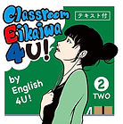 CE4U 2.jpg