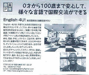 21051801-page-001.jpg