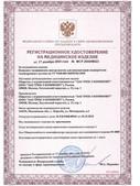 register_permit_2 (1).jpg