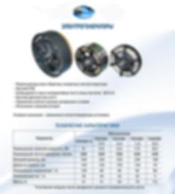 Разработка уникальных мотор колес и электрогенераторов