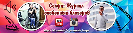 Shapka_VK.jpg